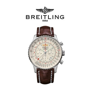 Breitling-pre-owned-timepieces