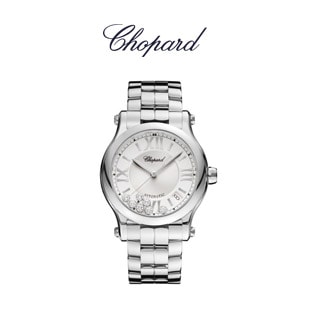 Chopard-pre-owned-timepieces