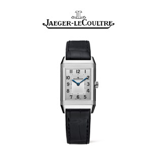 Jaeger-LeCoultre-pre-owned-timepieces